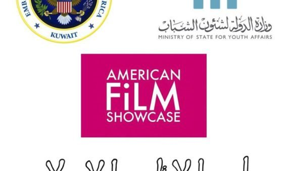 American Film Series Workshop - ALL LOGOS