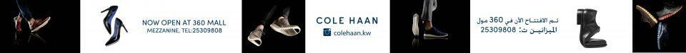 www.colehaan.com