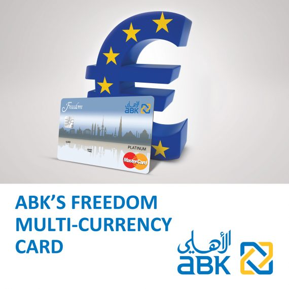 abk.eahli.com