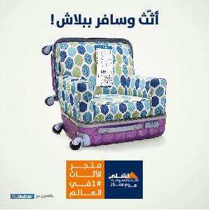 ashleykuwait.com