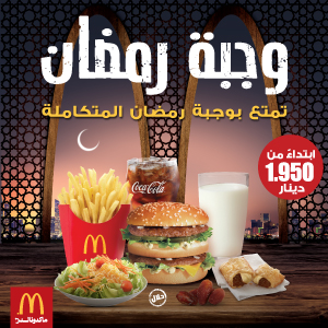 www.mcdelivery.com.kw