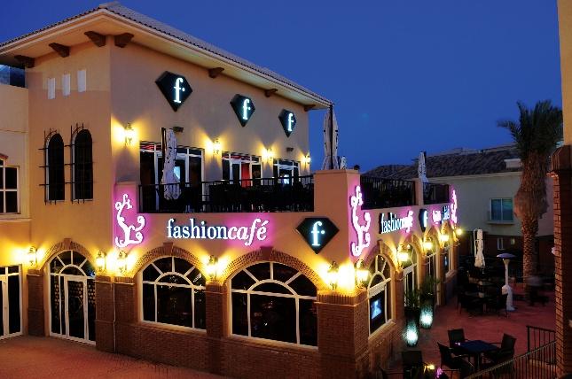 Fashion Caf 201 Bazaar Town